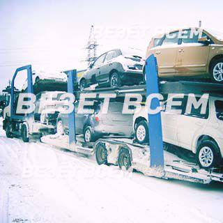 Советы по заказу автовоза